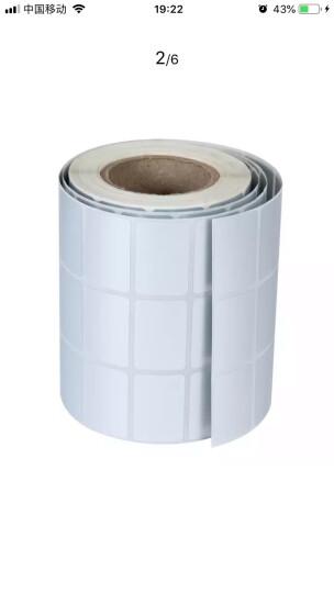 谊宝(ISBARCODE) 哑银PET标签纸 条码纸 不干胶打印纸 PVC亚银合成贴纸 30*20mm*2000张/卷 晒单图