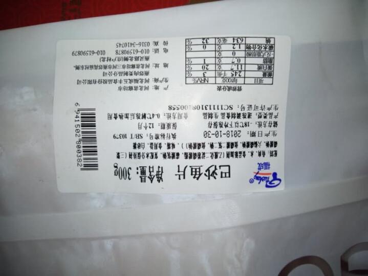 福成美食家 番茄底料500g/袋 原汤浓缩 低温炒制 火锅底料 晒单图