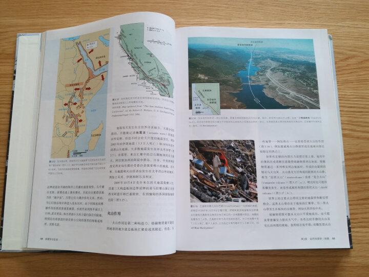 地理学与生活(全彩插图第11版) 晒单图