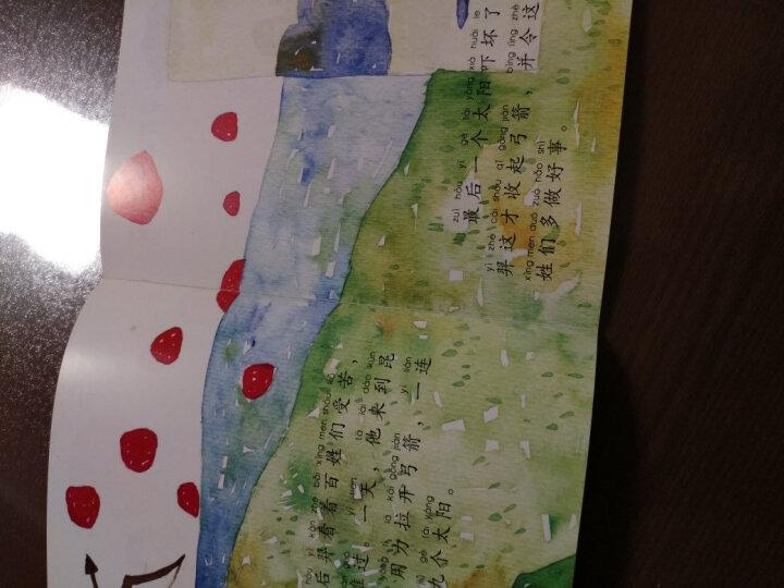 中国传统节日故事绘本·中秋节 晒单图