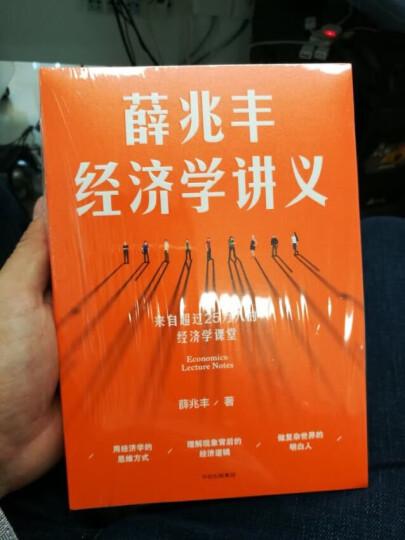 朝内166人文文库·中国当代长篇小说:林海雪原 晒单图