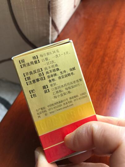 青春宝   抗衰老片 80片*1瓶 单盒装 晒单图