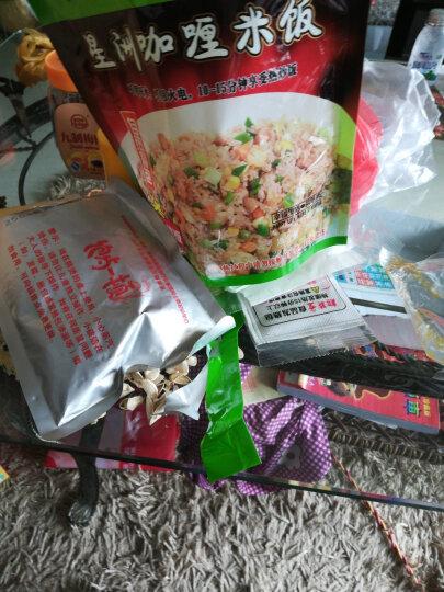 厨师自热米饭速食方便米饭250g快餐即食炒饭料理包 台式肉燥 晒单图