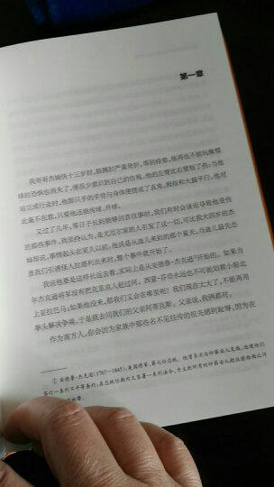 正版包邮 杀死一只知更鸟 哈珀李获普利策小说奖现当代经典励志外国文学小说中学生寒暑假书目 晒单图