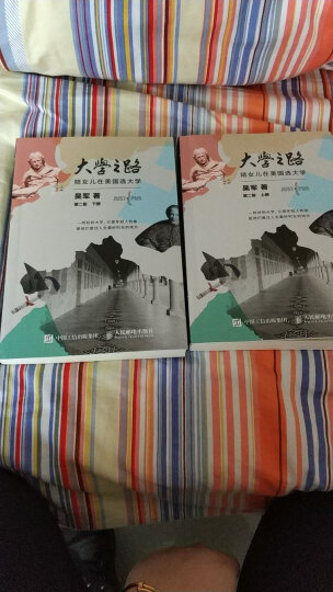 文明之光(精华本) 晒单图
