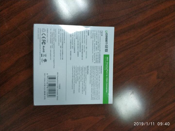 绿联(UGREEN)Mini DP转VGA转换器 Surface扩展坞迷你dp转接线头 苹果MacBook/Air Pro雷电接投影仪白 10458 晒单图