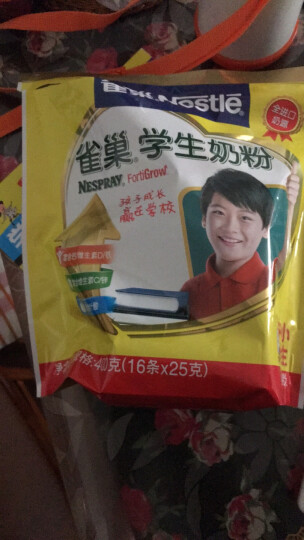 雀巢(Nestle) 学生奶粉 6-15岁 青少年  全进口奶源 独立包装 袋装400g(新老包装随机发货) 晒单图
