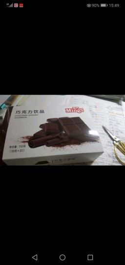 铭氏(Ming's) 牛奶巧克力粉冲饮品 速溶可可粉 朱古力袋装奶茶粉 35g*20包 晒单图