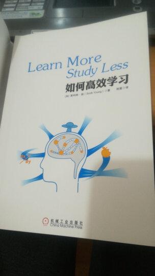 如何高效学习:1年完成MIT4年33门课程的整体性学习法 晒单图