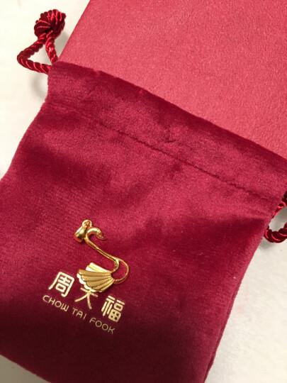 周大福 优雅天鹅 足金黄金吊坠(工费:78计价) F203797 足金 约2.70g 晒单图