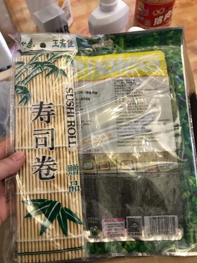 乐惠 寿司紫菜 11g 晒单图