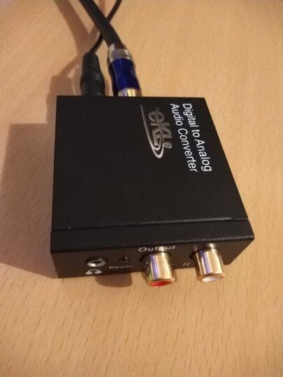eKL 数字光纤同轴转模拟音频转换器 小米海信电视SPDIF转2莲花头音响功放同轴转换器 3.5mm耳机接口 晒单图