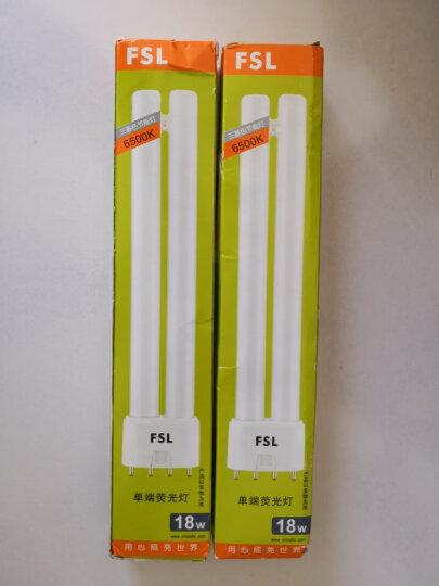 佛山照明(FSL)三基色四针节能灯H管18W日光色 2支装 晒单图
