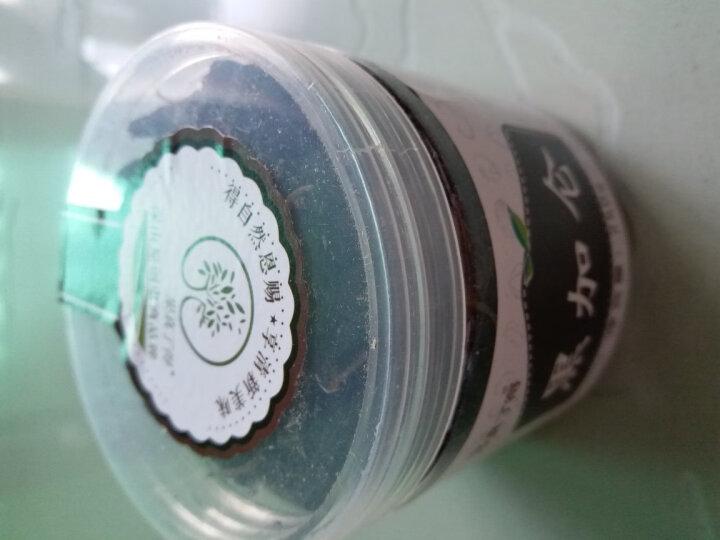 果真了得 【】黑加仑葡萄干250g×2罐装 新疆特产 精选野生黑葡萄 果干提子休闲零食美味 晒单图