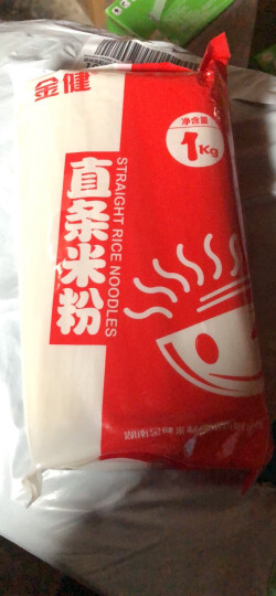 金健米粉正宗湖南特产常德津市粗干米粉米线炒粉汤粉2斤/1kg 晒单图