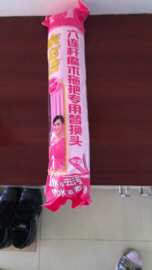 家必洁 对折式2个装拖把头海绵拖把头 拖把胶棉头 吸水胶棉 本款产品仅适用在1032六连杆魔术拖把上 粉红色棉头2个 晒单图