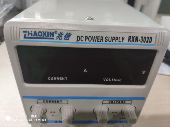直流稳压电源 数显稳压维修电源 兆信电源 rxn-305d  30v 2a 3a 5a 恒流源 RXN-305DM 标配+输出线 晒单图