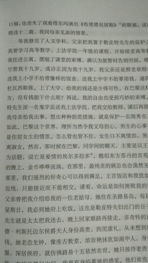 世界名著名译文库 巴尔扎克集:幽谷百合 晒单图