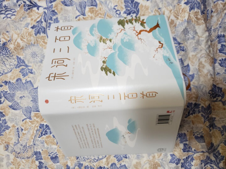作家榜经典:你是人间四月天(民国女神林徽因诗歌、散文、小说代表作完整收录,全新插图珍藏版,足足110篇) 晒单图