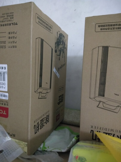 TCL 除湿机/抽湿机 家用 除湿量12L-80L/天 静音吸湿器干衣机工业地下室去湿机 地下室/仓库款【50升/天】(90-150㎡) 晒单图