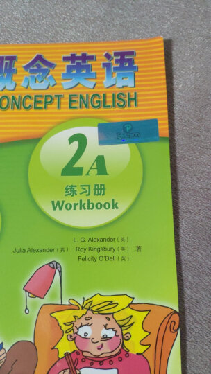 朗文外研社:新概念英语(青少版 2A 学生用书 附MP3光盘+DVD光盘)  晒单图