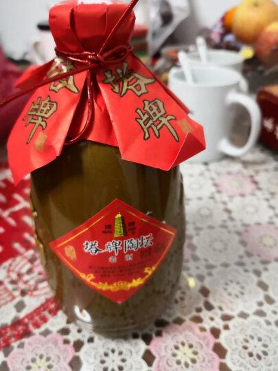 塔牌 绍兴黄酒 老酒 手工酿造 特型黄酒 10度 460ml 晒单图