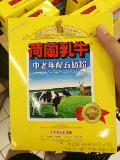 荷兰乳牛 中老年配方奶粉 400g袋装(新老包装随机发货) 晒单图