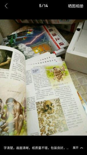 德国少年儿童百科知识全书:什么是什么(第二辑平装美惠版 套装共20册) 晒单图