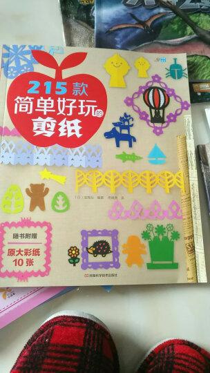 聪明宝贝的第一堂剪纸课(超值附赠作品原大彩纸10张) 晒单图