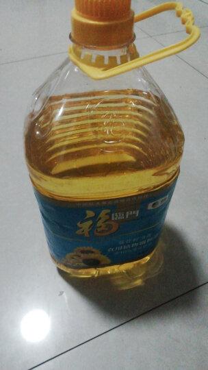 福临门 食用油 葵花籽清香食用植物调和油5L 中粮出品 新老包装随机发货 晒单图