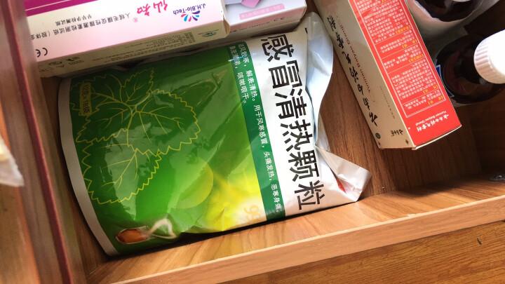 999(三九) 感冒清热颗粒 18袋(疏风散寒清热解表 风寒感冒 咳嗽咽干) 晒单图