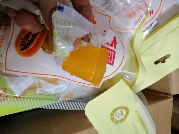 满199减120_南国 糕点 海南特产木瓜糕200g袋 零食特产休闲零食小吃 晒单图