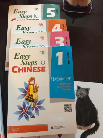 轻松学中文(英文版)课本5(含1CD) 晒单图