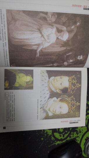 美丽与权欲:苏格兰女王玛丽·斯图亚特传 晒单图