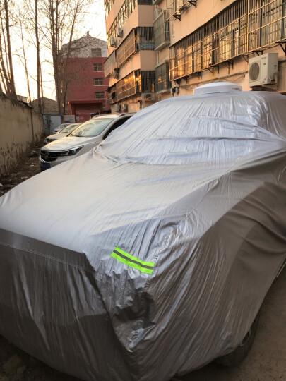 绿榕(LURONG)LR0013XL+P全自动汽车车衣车罩太阳能电动智能遥控车衣车罩防晒隔热防尘防雨雪一键收放轿车用 晒单图