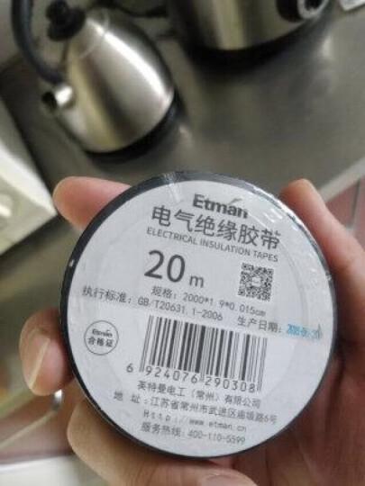 英特曼(Etman)1米 10A三芯电线插头带线多用家用工业接线铜芯电源延长线ACP20113 晒单图