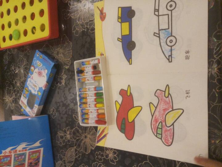 涂色书儿童 3-6岁 全20册绘画本 儿童涂色书 儿童画画本 宝宝儿童简笔画 涂色画本 晒单图