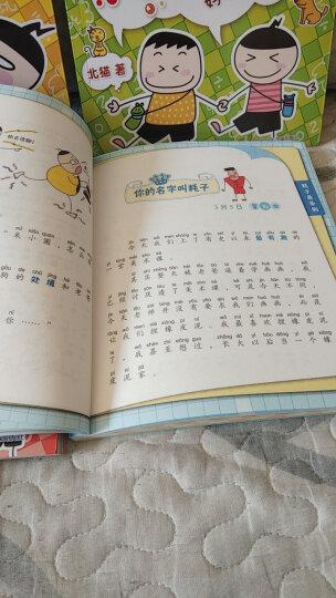 米小圈上学记一年级 一年级课外书 注音版 小学生日记课外阅读书籍7-10岁儿童读物少儿图书 晒单图