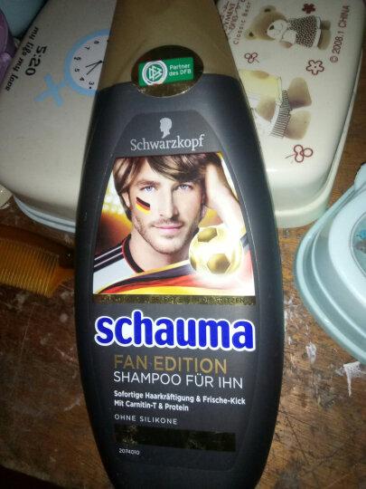 施华蔻(Schwarzkopf) 德国进口施华蔻无硅油洗发水 烫发锁色护色修复洗发水 晒单图