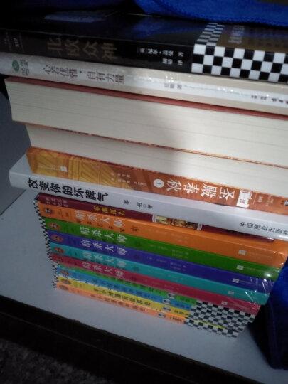 雾都孤儿/亲近文学走进名著 彩图注音正版 世界小说3-4-5-6-7-8-10岁少儿童 晒单图