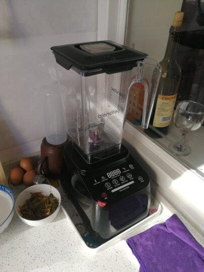 Blendtec(柏兰德)破壁机 多功能养生家用料理机婴儿辅食机榨汁机豆浆机 智能操作内置预设 625黑色 晒单图
