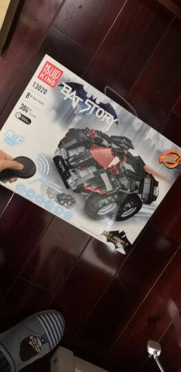 反浩克机甲我的世界幻影忍者未来骑士团钢铁侠蝙蝠车女孩忍者城市拼装益智积木人仔兼容小颗粒拼插儿童玩具 复联4反浩克机甲十二合一 12个钢铁侠人仔 晒单图