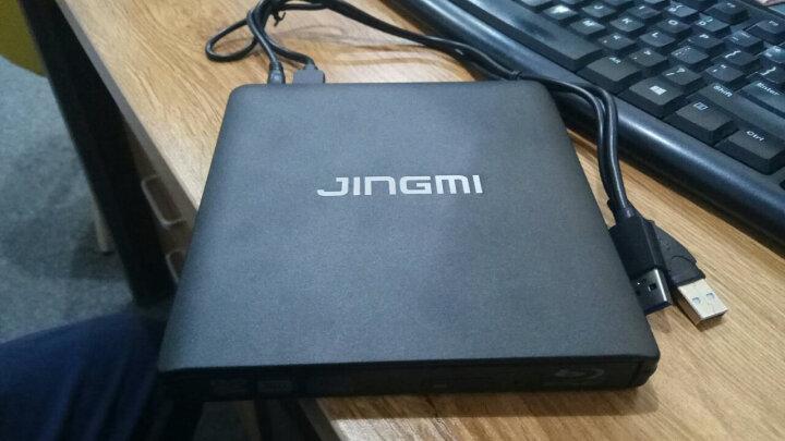 精米 铝合金USB3.0外置蓝光刻录机 高速移动DVD光驱 支持3D 100G 铝合金红色 晒单图