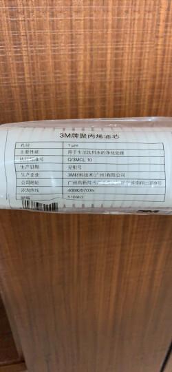 【京东旗舰店】3M 前置预过滤Y16 PP棉滤芯(一支装) 晒单图