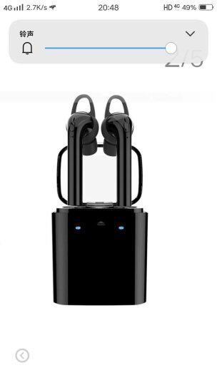 毕亚兹 蓝牙耳机 运动双耳无线立体声 苹果iPhoneX/8/7P手机耳机 迷你智能入耳式商务版 黑色 晒单图