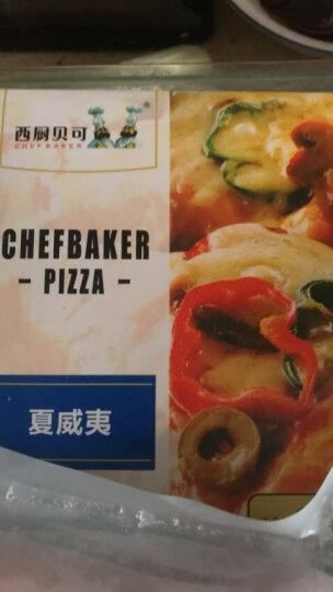 西厨贝可 6英寸夏威夷火腿披萨 140g 烘焙半成品(4件起售) 晒单图