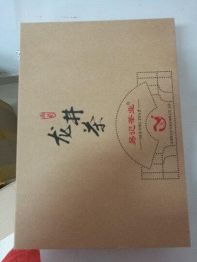 新茶正宗西湖产区龙井绿茶250g礼盒装 茶叶 易记茶业雨前龙井茶 牛皮纸龙井茶叶礼盒 晒单图