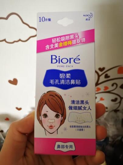 花王碧柔(Biroe) 男士毛孔清洁鼻贴 去黑头 撕拉式-10片装 晒单图
