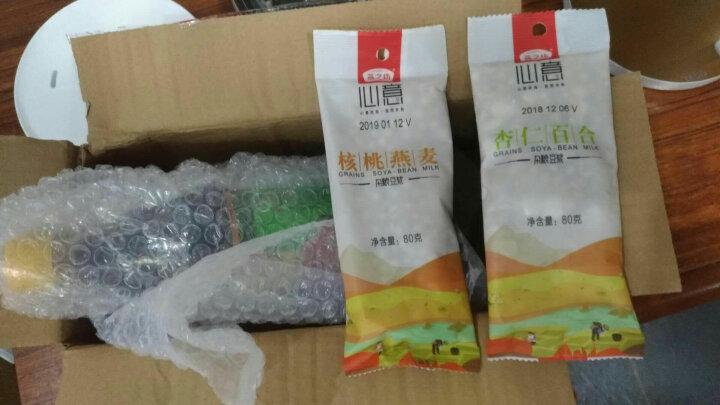 燕之坊 杏仁百合豆浆原料(杏仁、圆糯米、百合、燕麦米、山药等)80g 晒单图
