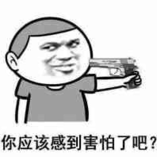 一问一世界/杨澜作品 晒单图